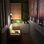 Lampen over sofaen på balkongen