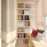 Hyller med bøker ved veggen