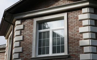 Etterbehandling av de ytre bakkene på vinduene