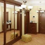 Façade miroir de l'armoire