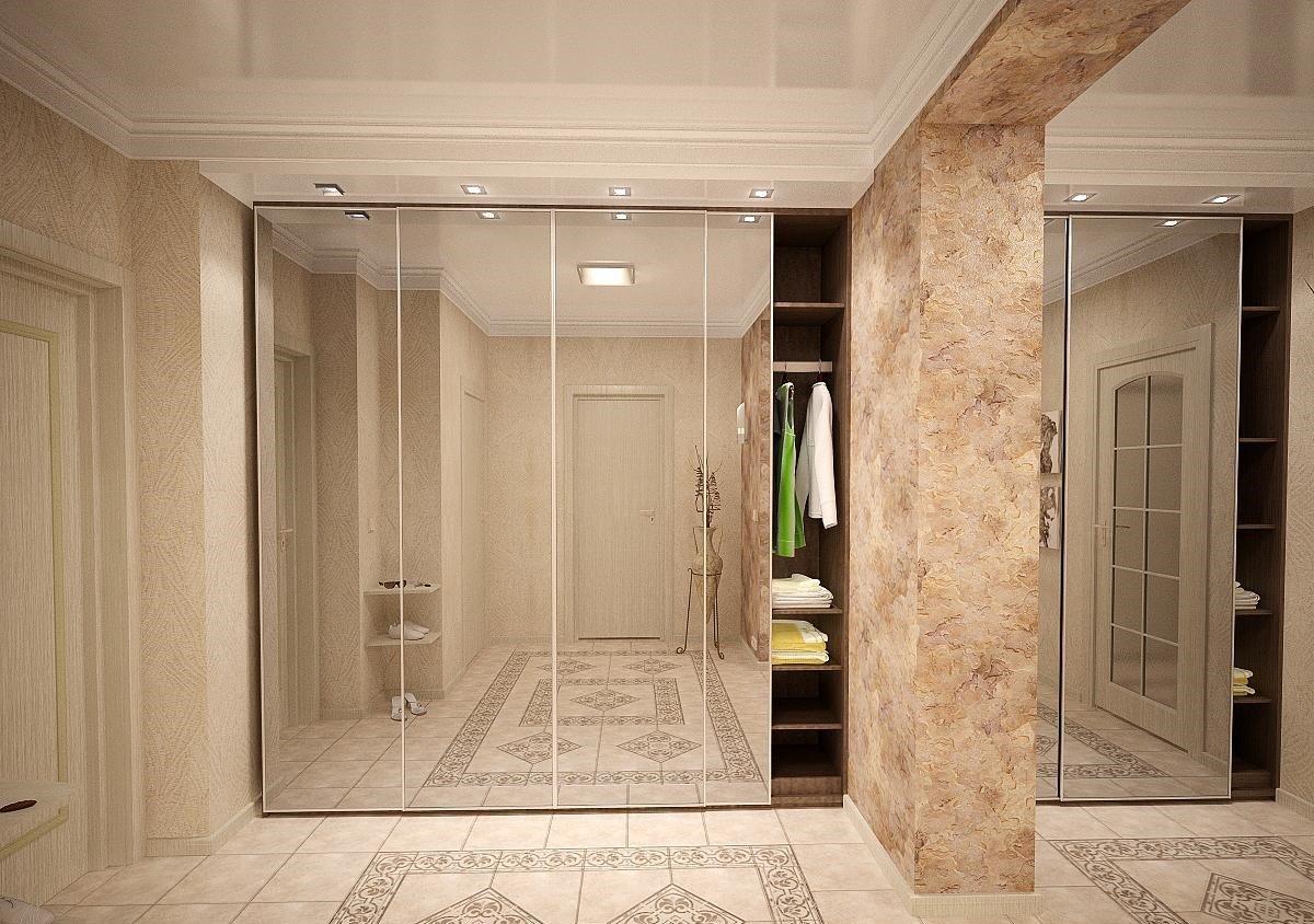 Grand meuble miroir
