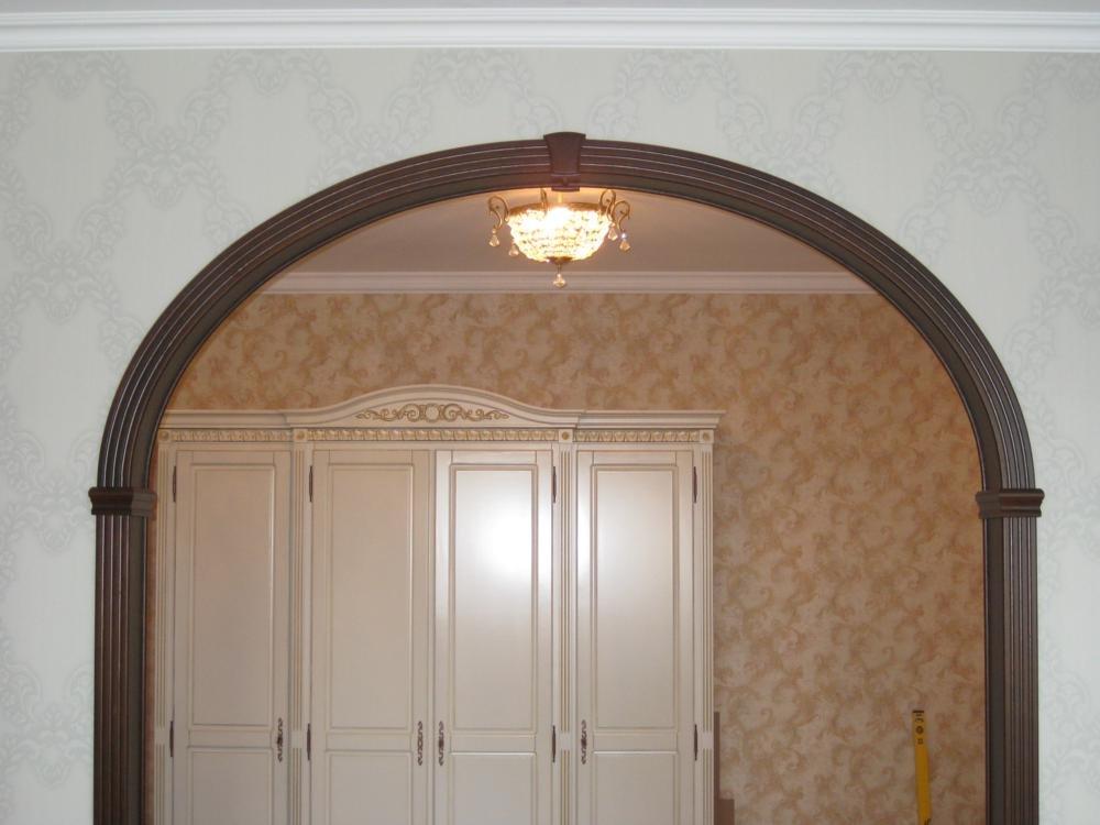 Arc ellipse