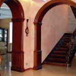 Arc de couloir