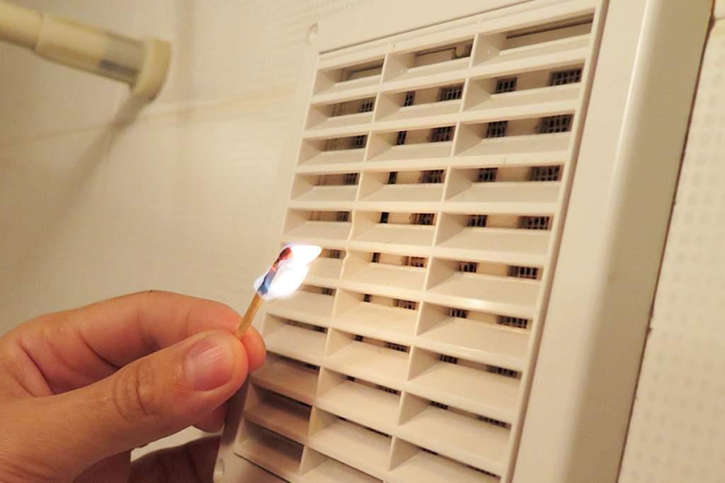 Diagnostics de ventilation
