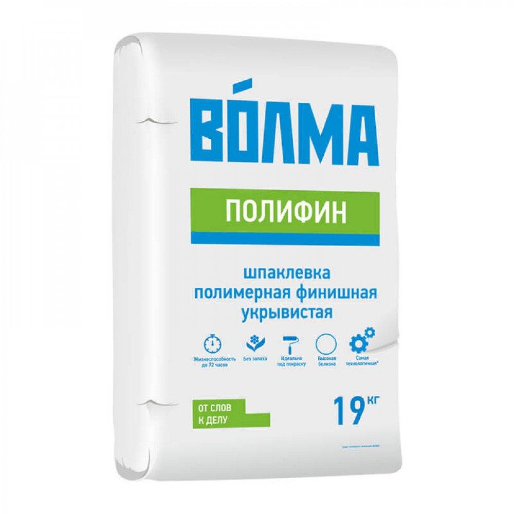 Mastic polymère